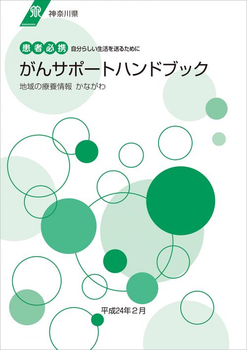 gansuportbook-1